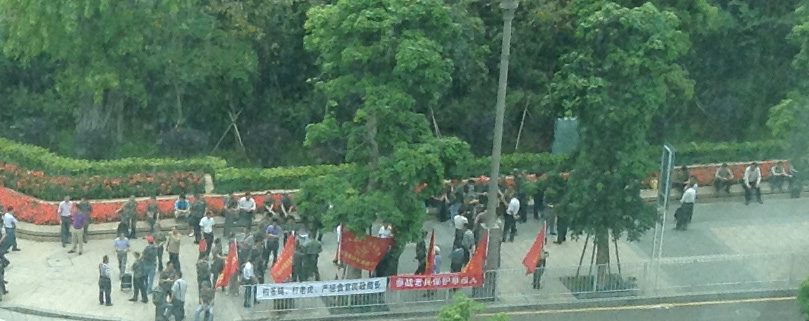shenzhen veterans demonstration