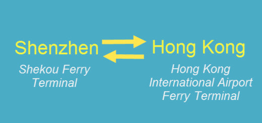shenzhen shekou to/from hongkong international airport ferry